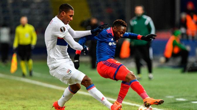 ЦСКА уступил «Лиону» на своем поле в 1/8 финала Лиги Европы