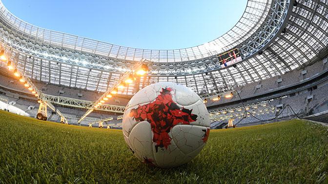 Стартовал второй отрезок второго этапа продаж билетов на ЧМ-2018 по футболу