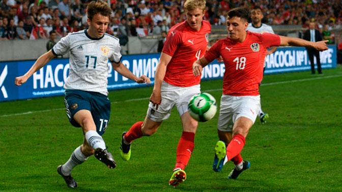 Сборная России уступила австрийцам в товарищеском матче