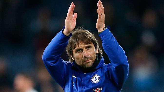 СМИ: Конте уволен с поста главного тренера «Челси»