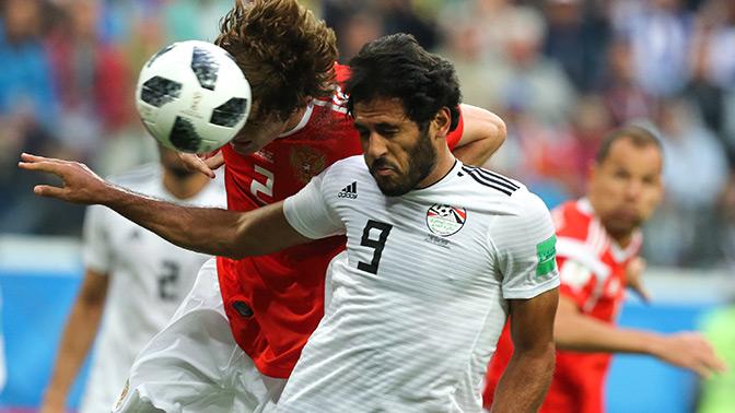 Неудачное выступление сборной Египта на ЧМ объяснили невезением