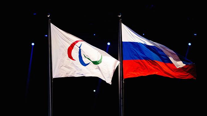 Международный паралимпийский комитет продлил отстранение Паралимпийского комитета России