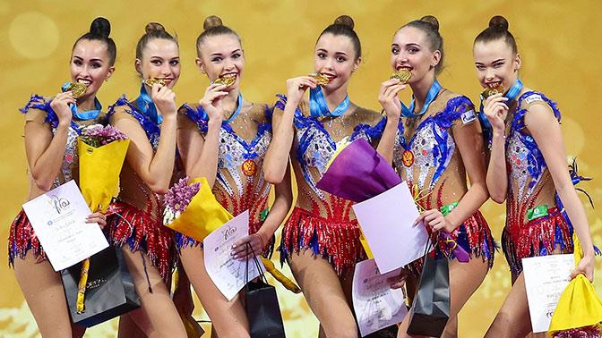 Российские гимнастки взяли золото на Чемпионате мира