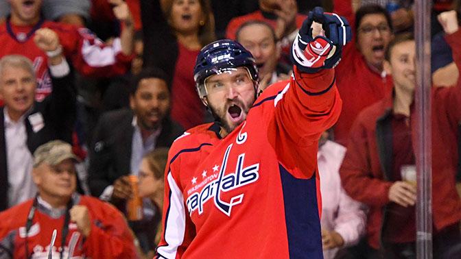 Овечкин вошел в топ-15 лучших снайперов НХЛ