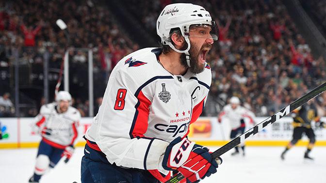 Овечкин назван лучшим игроком недели НХЛ