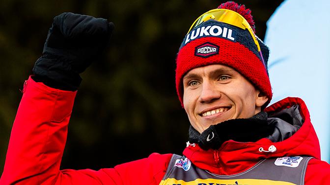 Российский лыжник Большунов завоевал золото на этапе Кубка мира в Италии