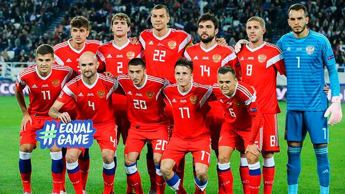 Определился состав сборной России для подготовки к отборочным матчам чемпионата Европы