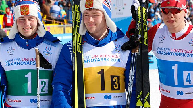 Россияне Киливнюк и Порошкин заняли второе и третье места в масс-старте на Универсиаде
