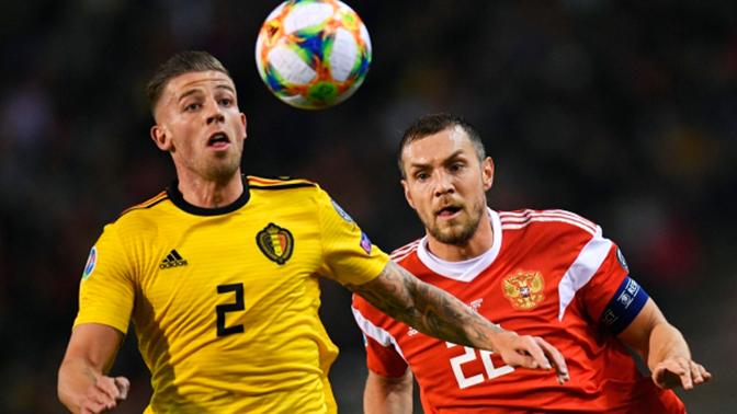 Сборная России уступила Бельгии в отборочном матче Евро-2020