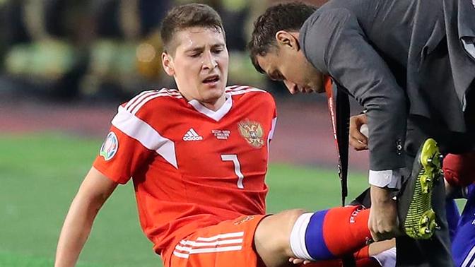 Кузяев повредил мениск в матче против Бельгии