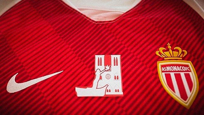 Игроки «Монако» и ПСЖ сыграют в форме с изображением Нотр-Дама