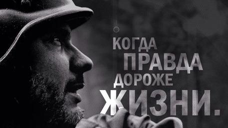Андрей Стенин: Я старался больше улыбаться, потому что меня трясло от страха