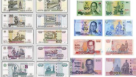РФ и Таиланд готовы отказаться от доллара во взаиморасчетах