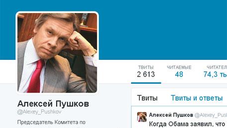 Обама спутал страны и «порвал в клочья» экономику Украины - Пушков