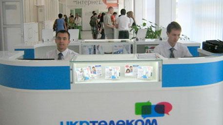 Парламент Крыма национализировал филиал компании «Укртелеком»