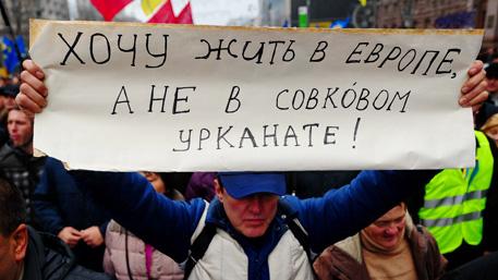 Украина незаконно отделилась от СССР - европейский политик