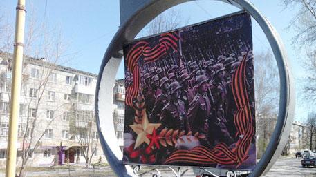 Плакат с марширующими гитлеровцами появился на Урале