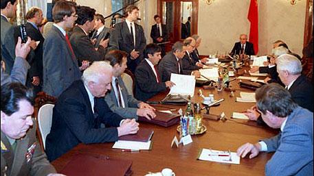 Законность создания госсовета СССР просят проверить в Госдуме