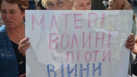 Украина предложила матерям пропавших без вести солдат ВСУ не искать сыновей