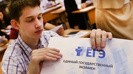 Замминистра образования Наталья Третьяк рассказала, кто будет сдавать ЕГЭ по китайскому