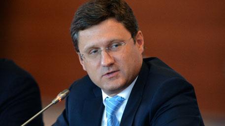 Россия может дать скидку на газ Украине