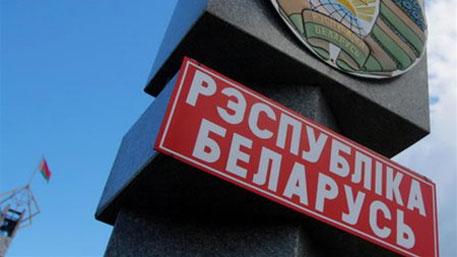 Белорусские пограничники задержали около 200 вооруженных украинцев