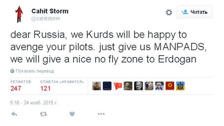 Курды обещают отомстить за убитых российских пилотов и «устроить Эрдогану бесполетную зону»