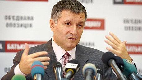 Аваков предложил закрыть суды на Украине