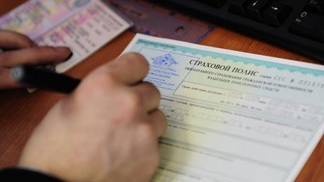 Автовладельцам придется заменить полисы ОСАГО с 1 июля 2016 года