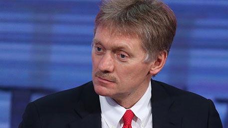 Причины отказа от участия в ядерном саммите назвал Песков