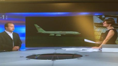 Национальное телевидение Словении транслировало прилет Путина в прямом эфире