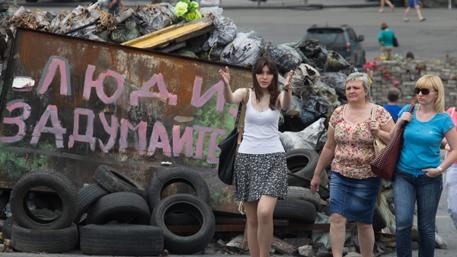 В Раде обвинили Россию в том, что у украинцев грязно в подъездах