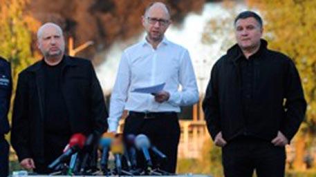 Авакова, Турчинова, Яценюка и Ляшко допросили по уголовным делам