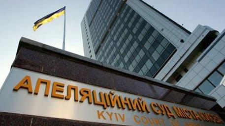 Суд в Киеве отказался признавать «российскую агрессию»
