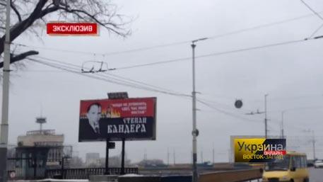 Бандера в горящем Кремле на фоне Днепрогэса: чем стало Запорожье в новой Украине