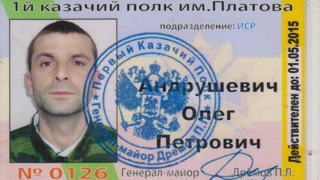 Ополченца из Донбасса депортируют на Украину