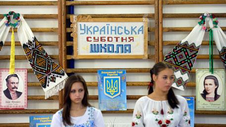 На Украине хотят объединить физику, химию и биологию в один предмет