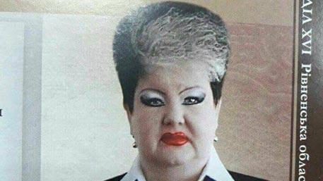 Судья с Украины объяснила, как сделала свой пугающий макияж