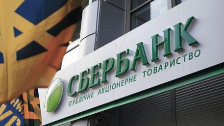 Нацбанк предложил запретить «дочкам» российских банков выводить капитал с Украины