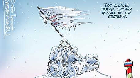 Просто форма не той системы: американские морпехи у границ РФ превратились в лед
