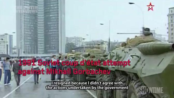 Оливер Стоун использовал в своем фильме о Путине кадры из эфира «Звезды»