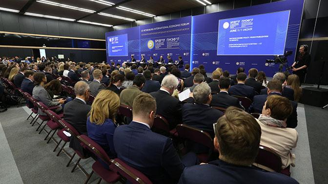 ПМЭФ-2018 перенесут на май из-за ЧМ по футболу