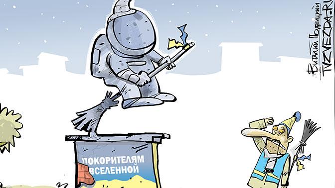Великий укронавт на метле: памятник киевскому безумию