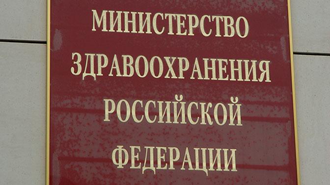 Минздрав РФ хочет ограничить использование антибиотиков