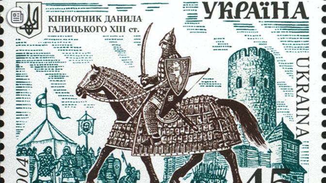 Формула раскола: князь Даниил Галицкий как исток украинского предательства
