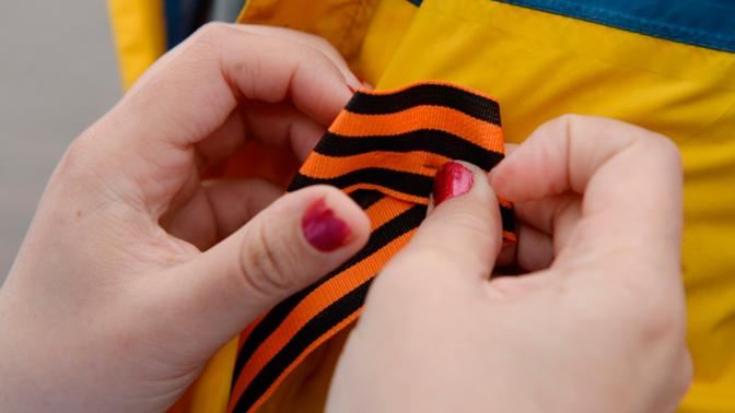 Полиция Днепропетровска оштрафовала женщину за ношение георгиевской ленточки