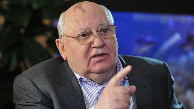 Горбачев сравнил свою встречу с Рейганом и беседу Путина с Трампом