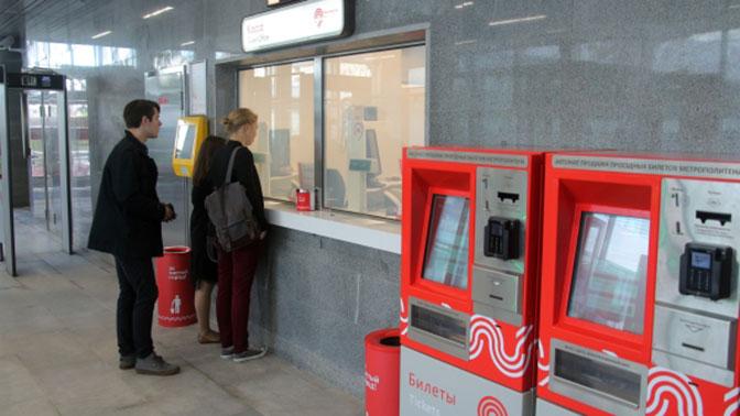 В Москве отменяют бумажные проездные на 60 поездок