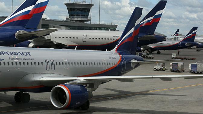 Билеты на самолет аэрофлот купить