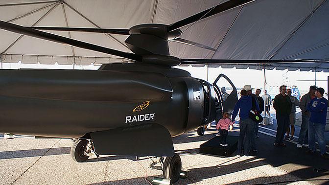 Падение «скоростного» рейдера: почему новейший вертолет США не летает